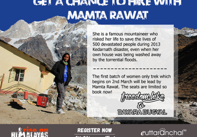 About Mamta Rawat and her association with eUttaranchal