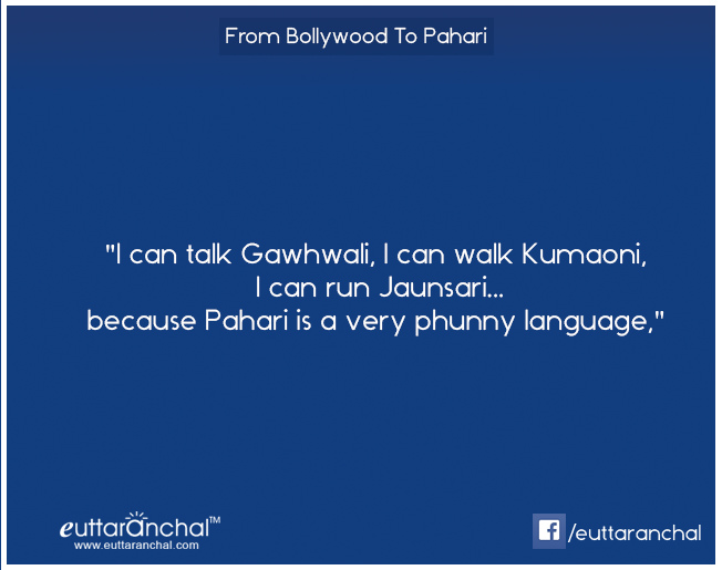 famous bollywood dialogues in Pahari Style