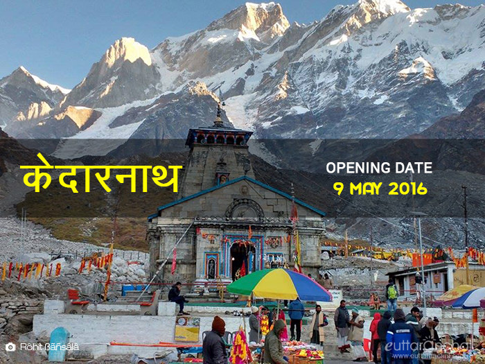 Kedarnath Dham of Uttarakhand