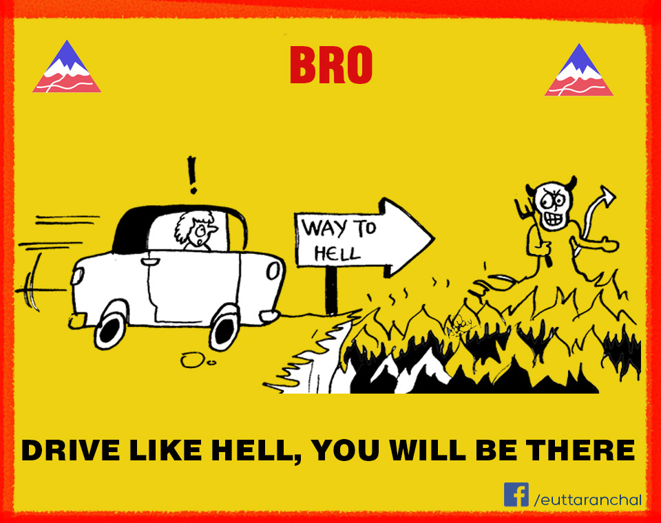 BRO Road Signs