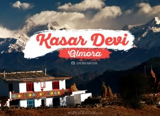 Places to see in almora around Kasar Devi