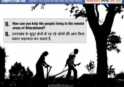 How can you help the people living in remote areas of Uttarakhand?