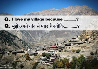 I love my village because ?