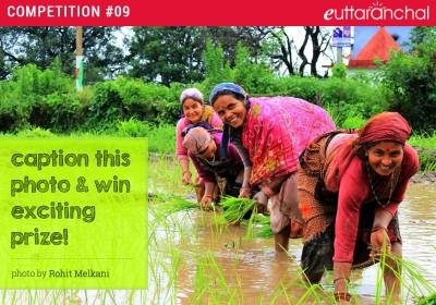 Caption this Contest #09 Winners (Uttarakhand Online Fest 2015)