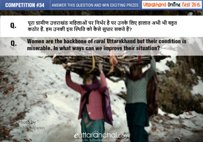 In what ways we can improve the miserable condition of Pahari women?