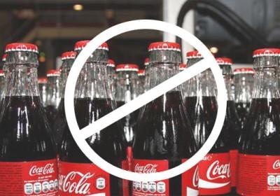Aur Coca-Cola Haar Gaya!