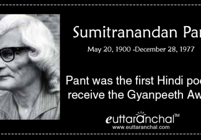 Uttarakhand Government releases a stamp in the memory of Sumitranandan Pant