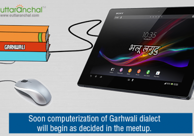 Soon computerization of Garhwali dialect will begin as decided in the meetup