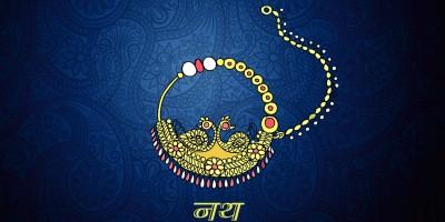 Bridal Jewellery of Uttarakhand- A Touch of Uttarakhand Ethnicity