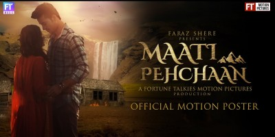 Maati Pehchaan – An Uttarakhandi Feature Film