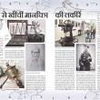 Article on Pundit Brothers (Nain Singh & Kishan Singh)