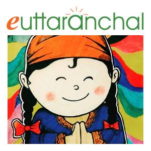 eUttaranchal.com