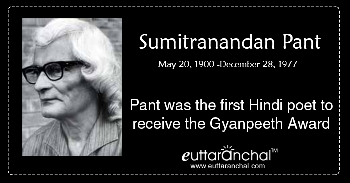 uttarakhand government releases a stamp of sumitranandan pant
